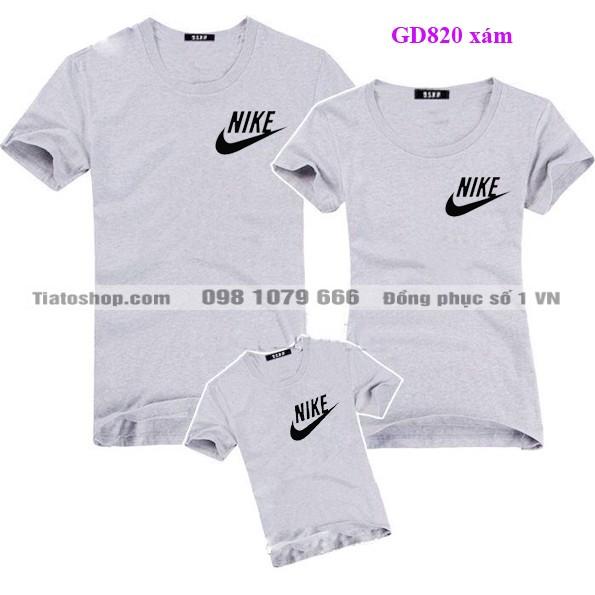 Đồng phục áo Nike