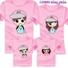 Đồng phục áo gia đình cá tính tại Quảng Bình
