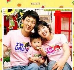 Áo gia đình nhỏ màu hồng
