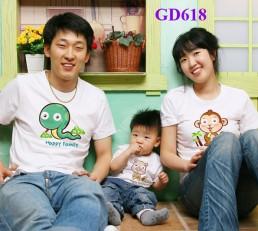 Mẫu áo gia đình Hàn Quốc