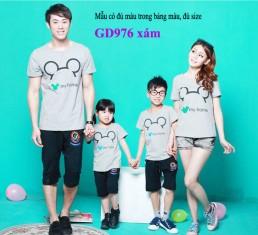 Shop áo gia đình giá rẻ tại Hà Nội