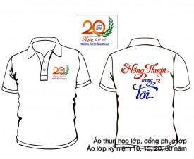 logo 20 năm ra trường