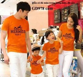 Cửa hàng bán áo gia đình tại Hà Nội